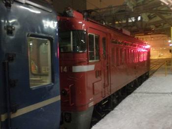 はまなす青森駅ED79-14_mini.JPG