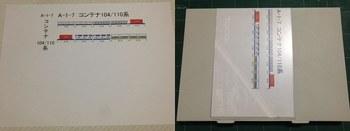 TS203-4_mini.JPG