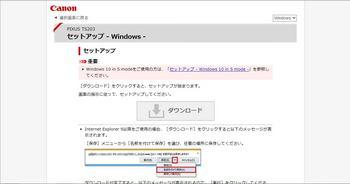 TS203setup1_mini.JPG