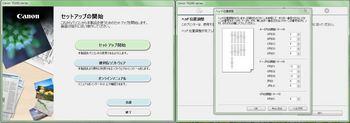 TS203setup2_mini.JPG