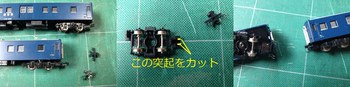 coupler3-2_mini.JPG