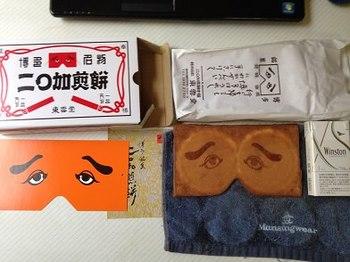 omiyage1_mini.JPG