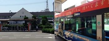 shikoku1-6_mini.JPG