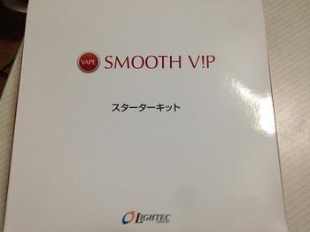 smoothvip1_mini.JPG