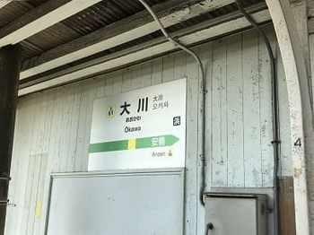 tsuru1-10.jpg