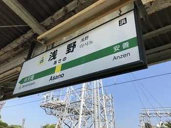 tsuru1-13.jpg