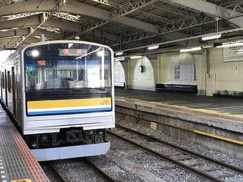 tsuru1-5.jpg