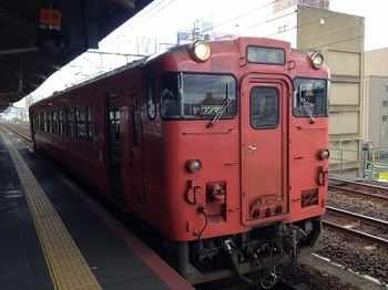 yamaguchi1-3.jpg