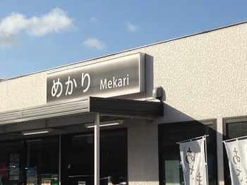 yamaguchi1.jpg