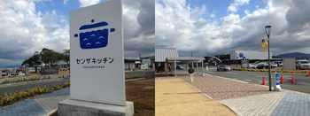 yamaguchi2-1.jpg