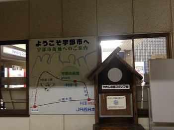 yamaguchi3-3.jpg